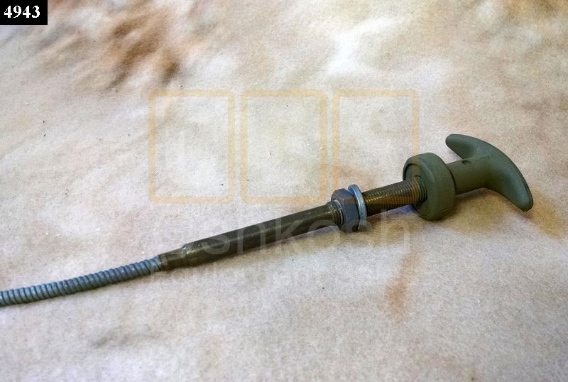 Defrost Control Cable - NOS